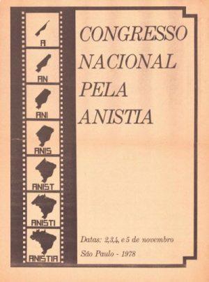 1978.11.LAB_C-0003