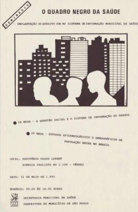 1990.Cartaz.MPT_C-0113