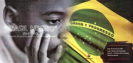 2000.Cartaz Resistencia